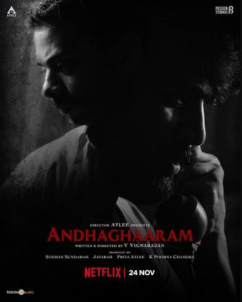 Andhaghaaram 2020 Tamil