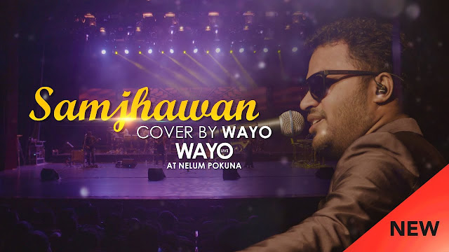Samjhawan (Cover) Song Lyrics - Samjhawan (Cover) ගීතයේ පද පෙළ