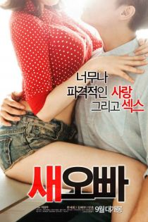 Step Brother (2016)
