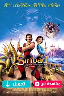 مشاهدة وتحميل فيلم Sinbad: Legend of the Seven Seas 2003 مترجم عربي