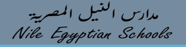 كيفية التقديم لمدارس النيل للعام الدراسى 2019-2020 إلكترونيا