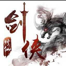 Tải game Trung Quốc hay Thiên Long Bát Bộ Mobile 3D Free Full VIP15 - 999.999.999KNB + Level 79