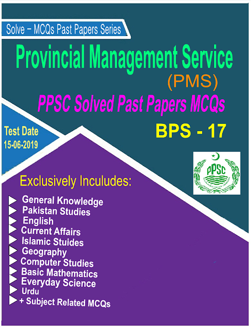 Solved MCQs Provincial Management Service Past Papers In PDF Free Download