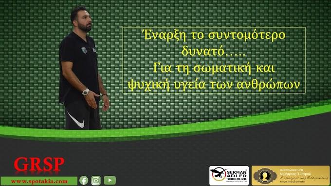Τάσος Μαυροκεφαλίδης | Λάθη σε επίθεση και άμυνα - Ψυχολογία και αποχή Covid