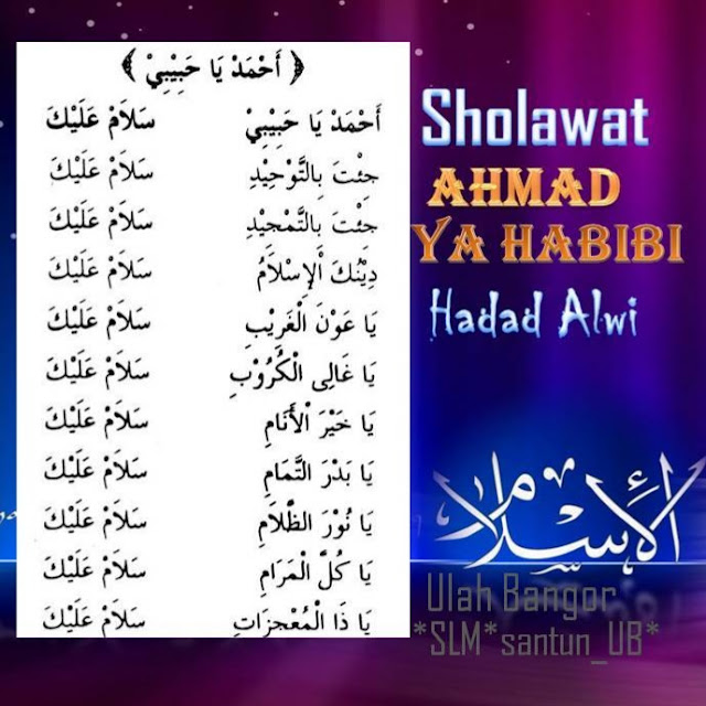teks arab dan latin ya abaz zahro ya habibi sulis