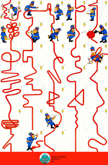 Детская настольная игра распечатать СССР.  Игра ГДР. Игра СССР, советская Пожарные, пожарники, шланги, шланг, Ran, Run, Ран, ГДР.