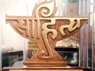 Sahitya akadmi purskar 2018