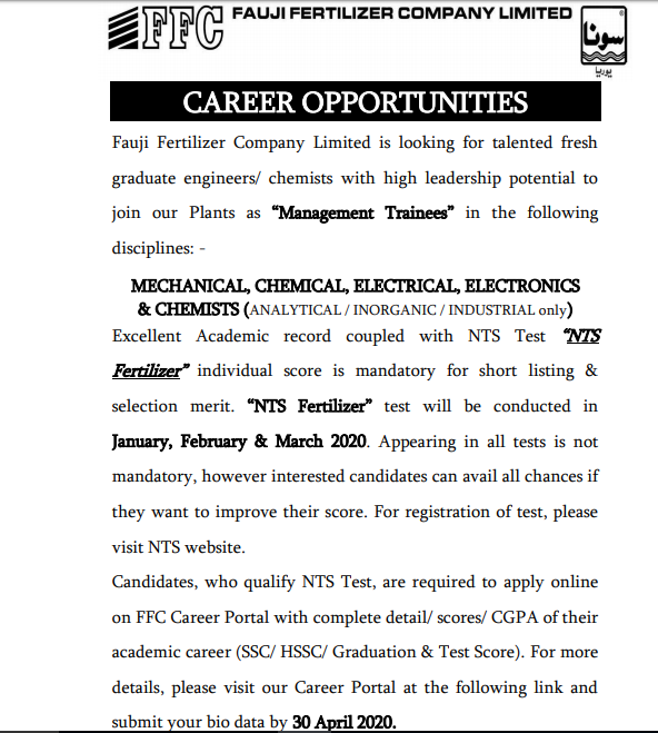 Jobs in FFC Fauji Fertilizer Company Limited 2020