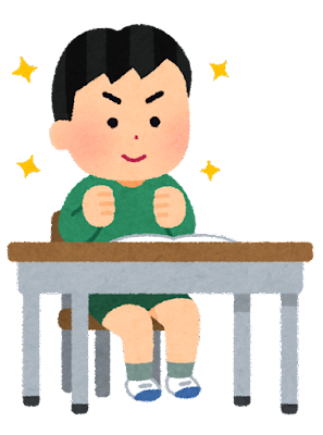 やる気のある小学生のイラスト(男子)