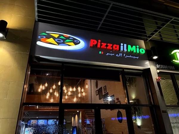 مطعم بيتزا ال ميو الاحساء | المنيو ورقم الهاتف والعنوان