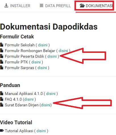 gambar download Formulir Dapodik dan cara install aplikasi