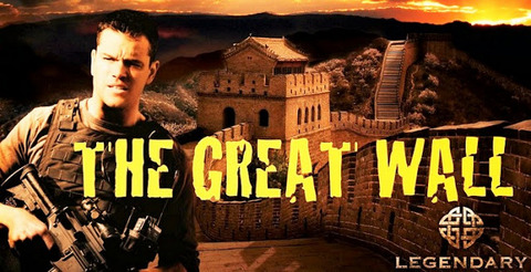 The Great Wall 2016