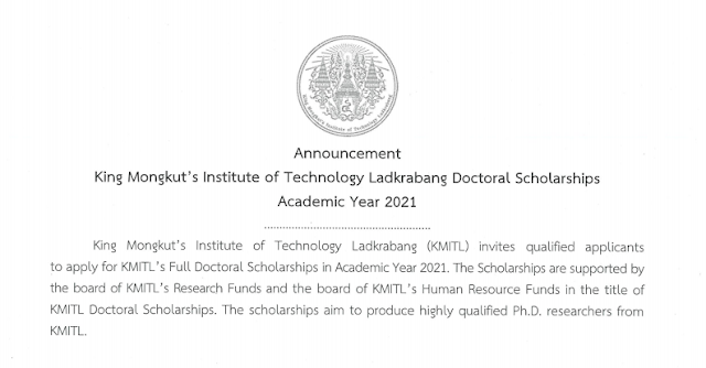 Becas de maestría y doctorado en el Instituto de Tecnología del Rey Mongkut en Ladkrabang, Tailandia