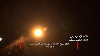 Saudi Cegat Rudal Balistik Pemberontak Syi'ah Houtsi yang Menargetkan Kota dan Warga Sipil