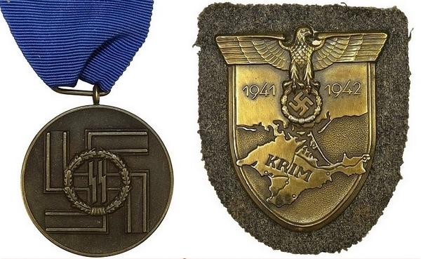 Médaille de service fidèle dans les SS| plaque Crimée 1941-1942, Luftwaffe | photos du site web Espenlaub Militaria