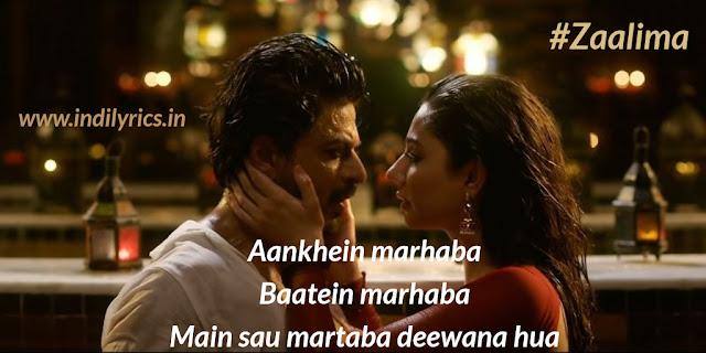 Zaalima - Shah Rukh Khan & Mahira Khan Pics   Quotes   Lyrics   Images