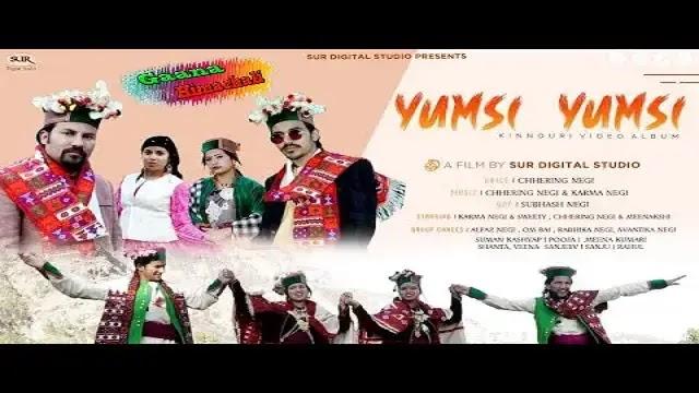 Yumsi Yumsi mp3 Download - Chhering Negi - kinnauri Song ~ Gaana Himachali