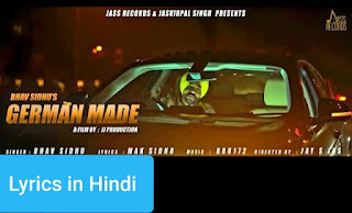 जर्मन मेड German Made Lyrics in Hindi | Bhav Sidhu