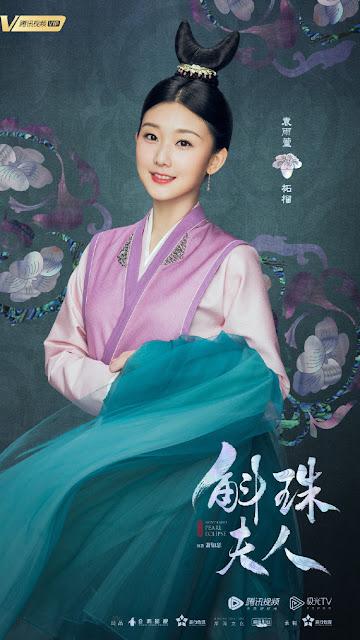 novoland pearl eclipse yuan yuxuan cast