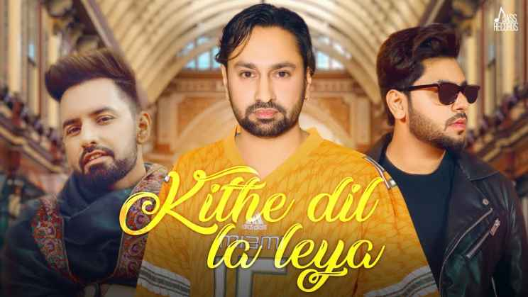 किथे दिल ला लिया Kithe Dil La Leya Hindi Lyrics – Jaskaran Gabbi