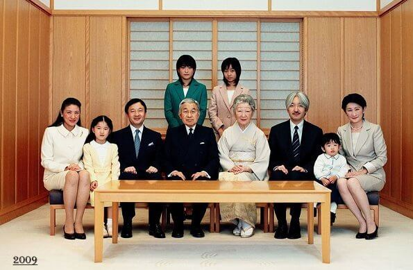 Emperor Naruhito, Empress Masako, Princess Aiko, Princess Mako, Princess Kako, Prince Akishino, Crown Princess Kiko, Former Emperor and Empress
