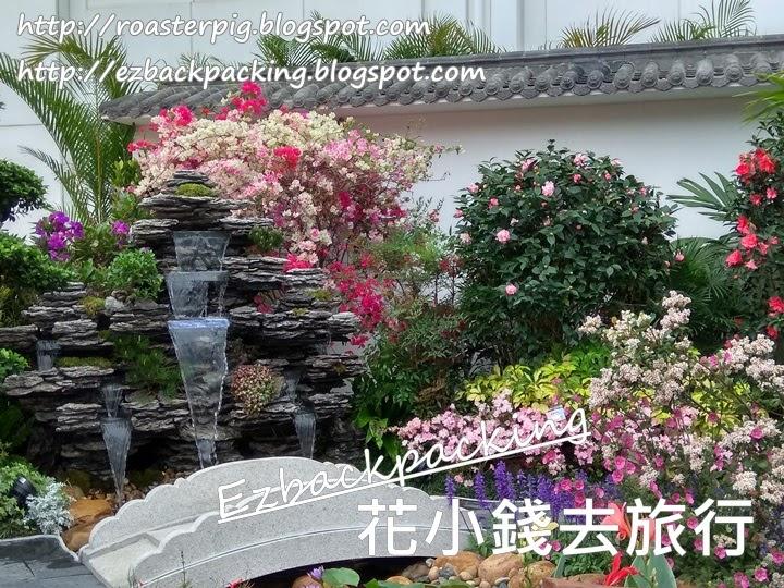 香港花卉展覽2021:九龍公園