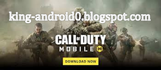 https://king-android0.blogspot.com/2019/08/call-of-duty-mobile.html