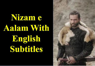 Nizam e Aalam Episode 1 with English Subtitles