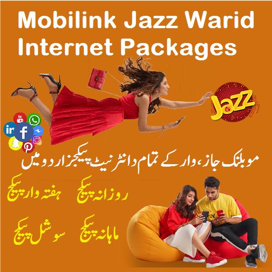All Internet Packages List In URDU Mobilink Jazz Warid