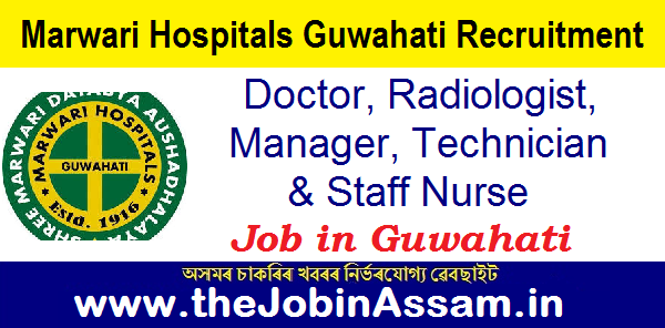 Marwari Hospitals Guwahati Recruitment 2020: