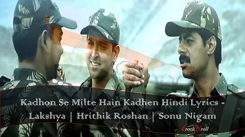 Kandhon-Se-Milte-Hain-Kadhen-Hindi-Lyrics