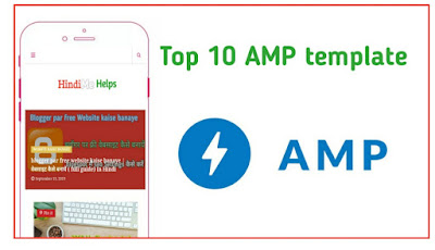 Best 10 amp blogger template