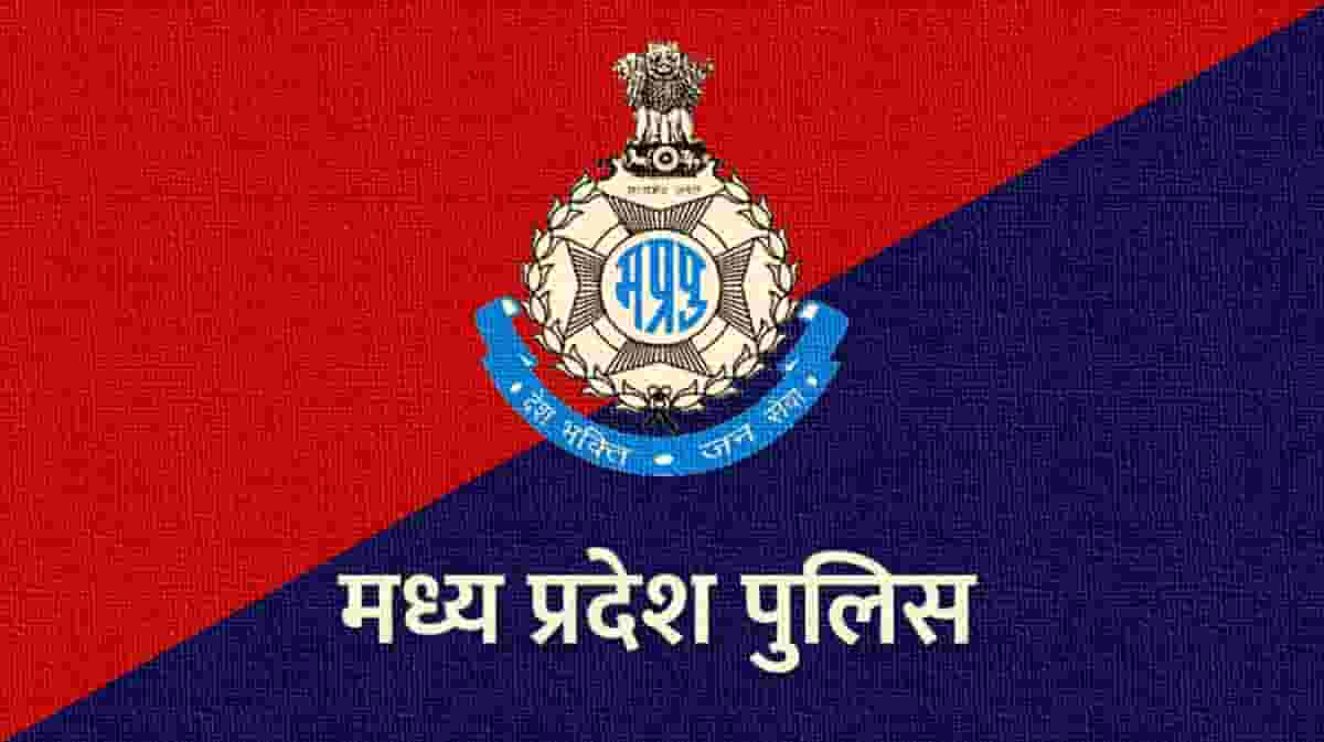MP Police Job