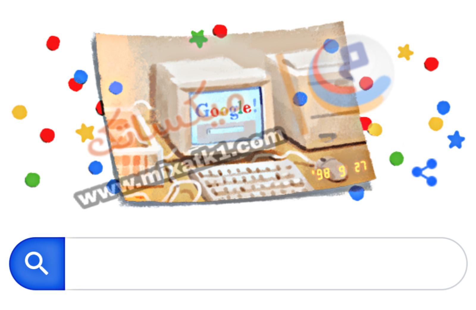 شركة جوجل, Google, ذكرى تأسيس جوجل, جوجل, ذكري تأسيس Google ال21