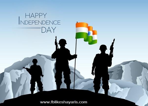 Independence Day Celebration - Independence Day Shayari - मैं भारत बरस का हरदम अमित सम्मान करता हूँ
