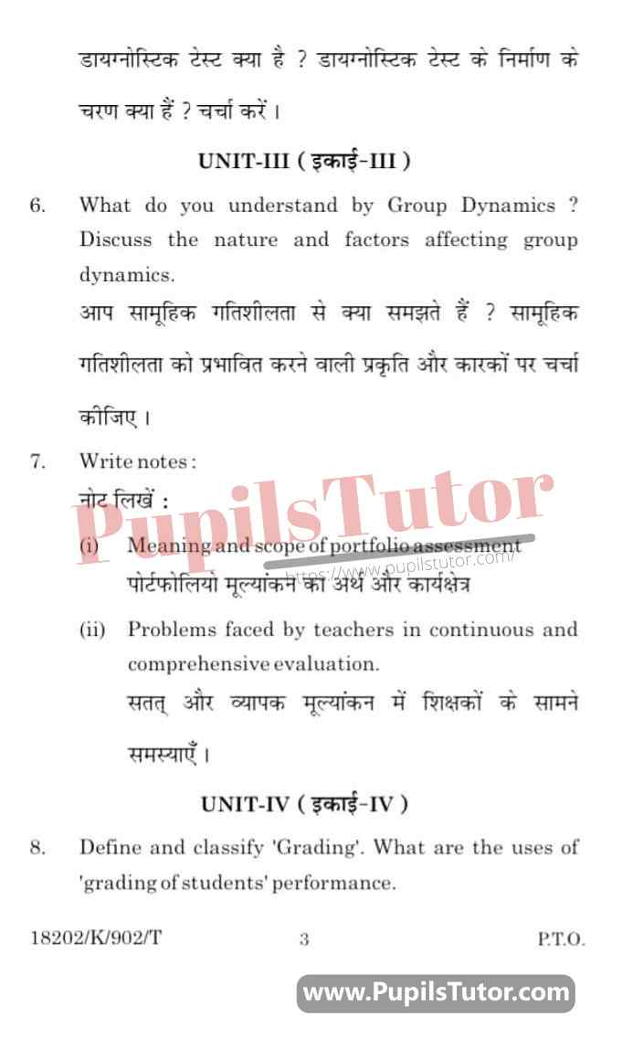 KUK (Kurukshetra University, Haryana) Assessment For Learning Question Paper 2020 For B.Ed 1st Year And All The 4 Semesters In English And Hindi Medium Free Download PDF - Page 3 - pupilstutor