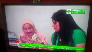 برنامج ناس مصر
