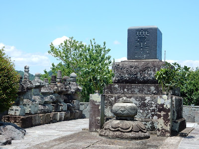 成福寺:北条一族供養塔