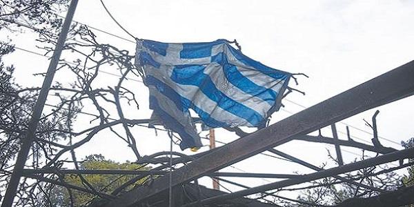 Η διάλυση της Ελλάδας