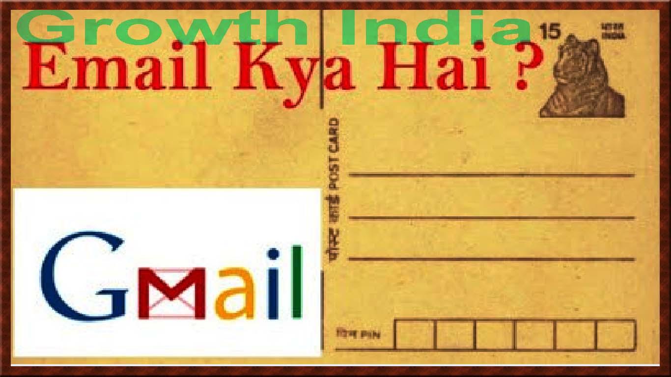 par gmail account kaise banaye janiye asan hindi bhasa mai 2017 sikhe hindi me
