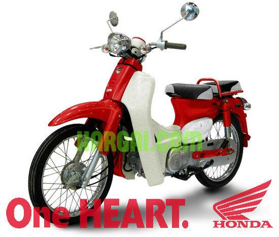 Daftar harga sepeda motor honda semua tipe terbaru agustus for South motors honda us1