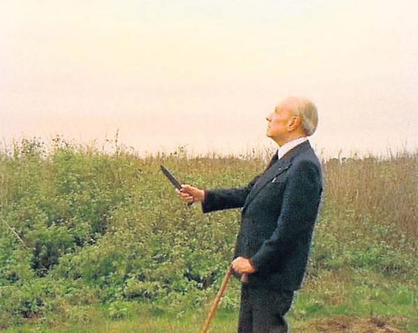 Borges todo el a o jorge luis borges los borges for Borges el jardin