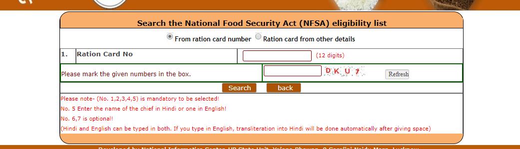 NFSA Eligibity List