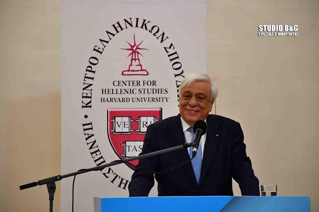 Τι είπε στην ομιλία του στο Ναύπλιο ο Πρόεδρος της Δημοκρατίας Π.Παυλόπουλος