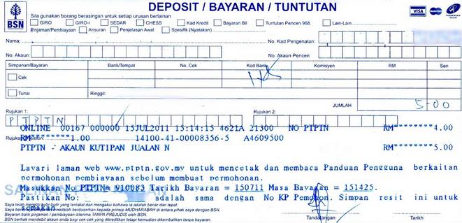 PIN No PTPTN untuk permohonan online pinjaman PTPTN
