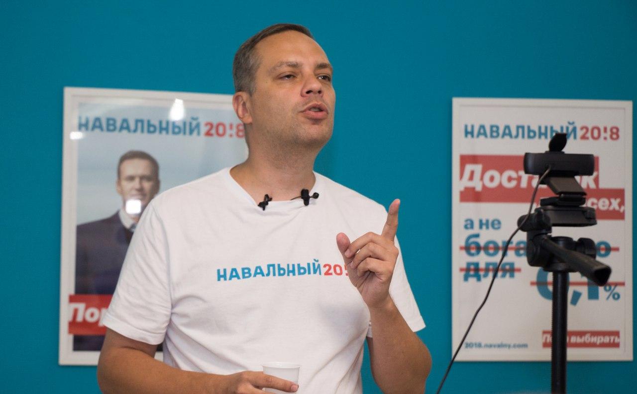 Владимир Милов Ростов-на-Дону