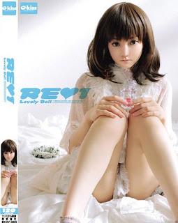EKDV-085 RE I Lovely Doll