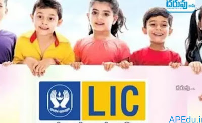 Business: Make Rs 135 per day .. Take 25 Lakhs .. Extended Scheme