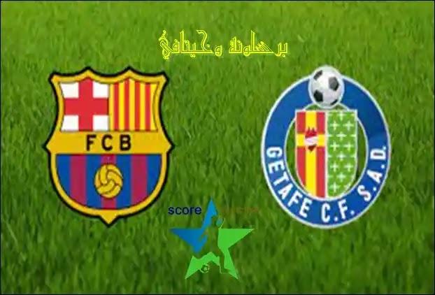 تشكيلة برشلونة,برشلونة اليوم,برشلونة وخيتافي,تشكيلة برشلونة اليوم ضد خيتافي,تشكيلة برشلونة اليوم,تشكيلة برشلونة امام خيتافي,برشلونة ضد خيتافي مباشر,برشلونة وخيتافى,برشلونة ضد خيتافي بث مباشر
