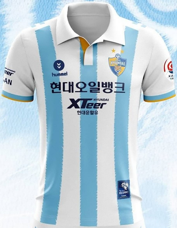 84e4c32264 Hummel divulga as novas camisas do Ulsan Hyundai - Show de Camisas